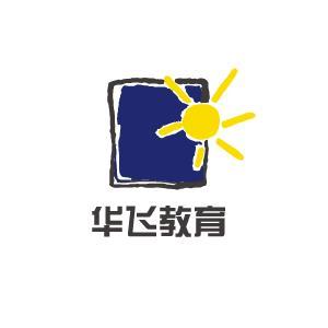 华飞教育加盟