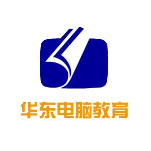 華東電腦教育加盟