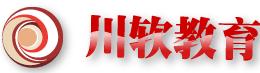 川软培训加盟