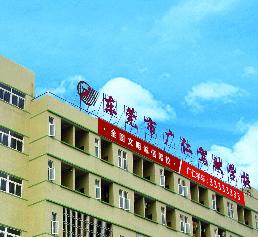 廣仁駕校加盟