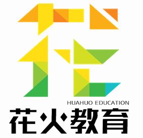湖南花火教育加盟
