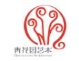 青花園藝術(shu)幼兒園加盟