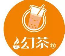 雷幻茶饮加盟