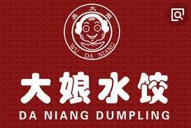 大娘水餃中式快餐加盟
