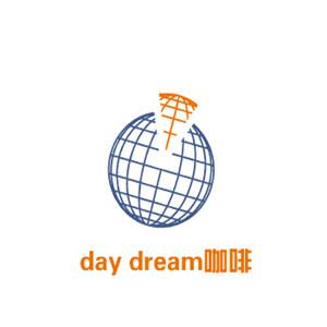 day dream咖啡加盟