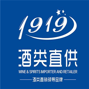 1919酒類直供加盟