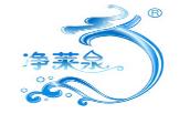 凈萊泉凈水器加盟