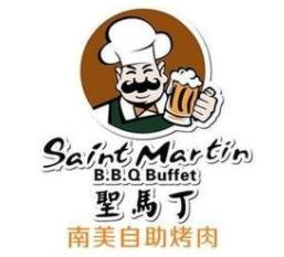 圣马丁自助烤肉加盟