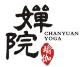 嬋院瑜伽培訓加盟