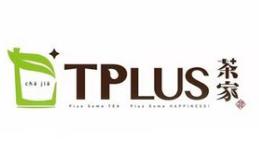 tplus茶家加盟