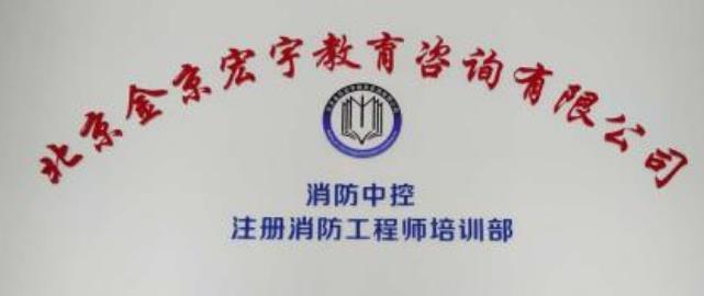 金京宏宇教育加盟