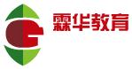 霖華教育加盟
