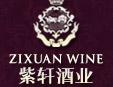 紫轩红酒加盟