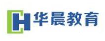 华晨教育加盟