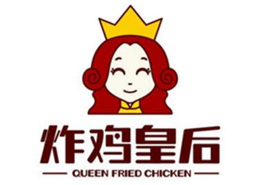 皇后炸鸡加盟