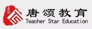 唐颂教育加盟