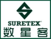 SURETEX数星客加盟