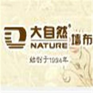 自然墻紙加盟