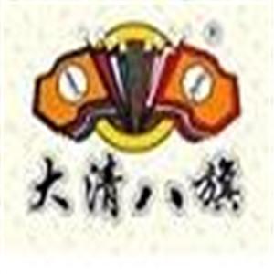 大清八旗火锅加盟