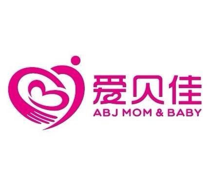 爱贝佳母婴护理中心加盟