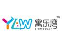 寓樂灣STEAM科技活動中心加盟