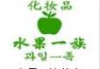 水果一族加盟