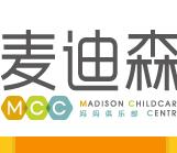 麥迪森國際早教中心加盟