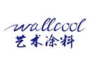 Wallcool藝術涂料加盟