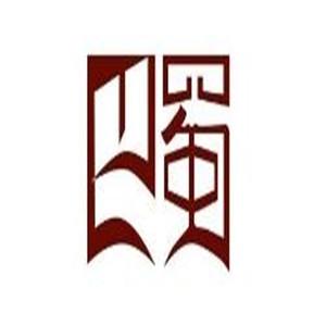 巴蜀麻辣香锅加盟