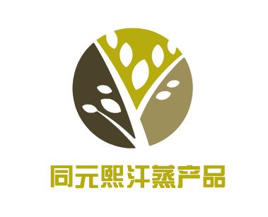 同元熙汗蒸产品加盟