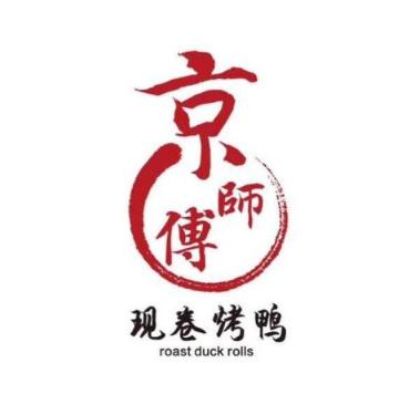 京師傅烤鴨卷1加盟