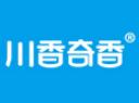 川香奇香砂锅店加盟