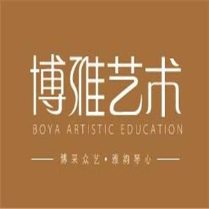 博雅美术加盟