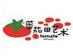 番茄田艺术教育加盟