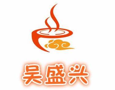 吳盛興縐紗湯包館加盟