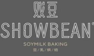 戲豆豆乳烘焙加盟