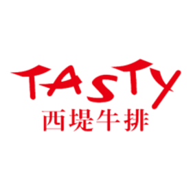 tasty西堤牛排加盟