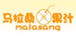 马拉桑品味果汁加盟