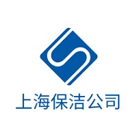 上海保潔公司加盟