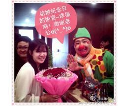 小丑鲜花创意礼品招商加盟