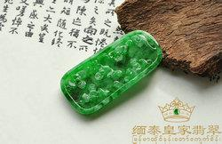 缅泰皇家翡翠招商加盟