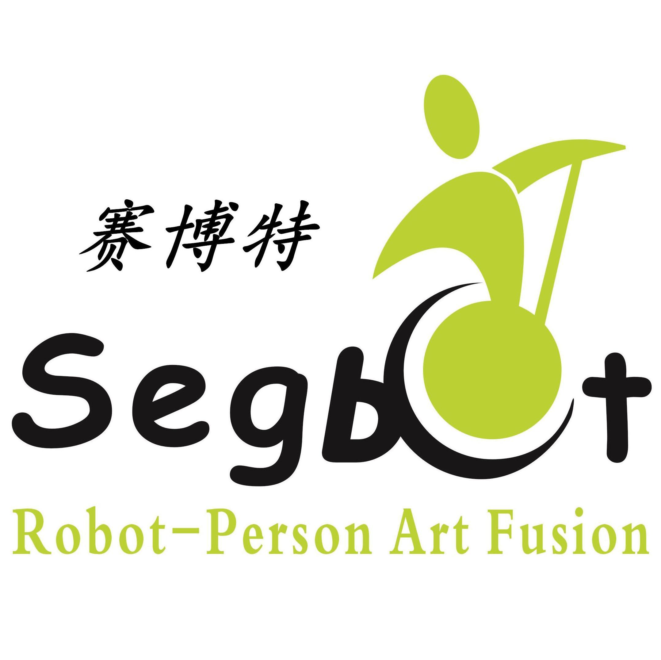 segbot平衡車招商代理加盟批發