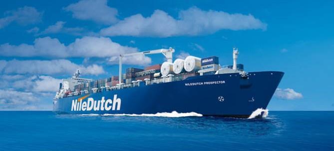 格林福德国际货物运输招商加盟