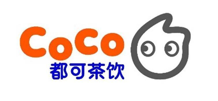 coco奶茶招商加盟