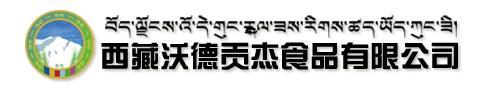 青稞酒加盟招商