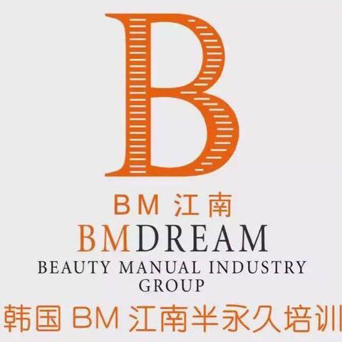 BM江南半、皮肤管理实体店品牌加盟