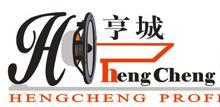 佛(fu)山亨(heng)城汽車音(yin)響招商加yong) width=