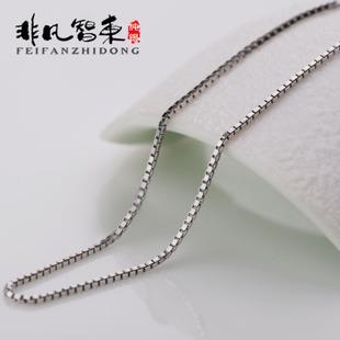 非凡智东银饰招商加盟