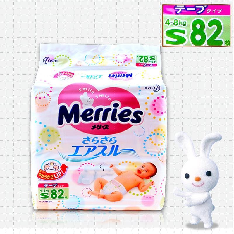 日本进口花王纸尿裤加盟