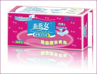 茶花女卫生巾招商加盟